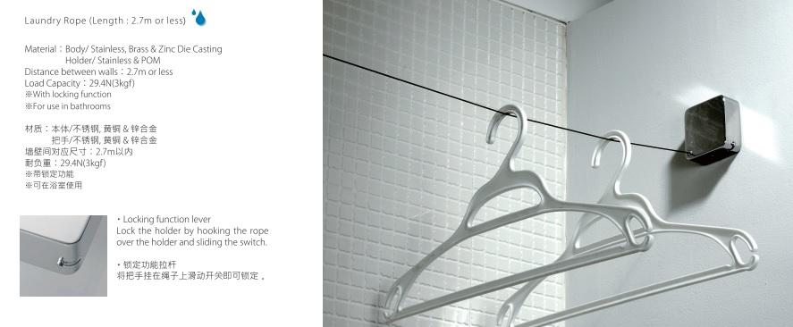 Laundry Rope Products Kawajun Japanese Interior Hardware